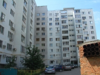 Rostov-on-Don, Orbitalnaya st, house 48А. Apartment house