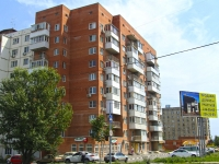 Rostov-on-Don, Orbitalnaya st, house 60. Apartment house
