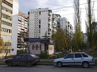 Rostov-on-Don, Orbitalnaya st, house 68. Apartment house