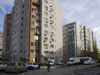 Rostov-on-Don, Orbitalnaya st, house 76. Apartment house