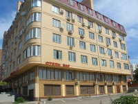 Rostov-on-Don, hotel Аура, Armyanskaya st, house 30