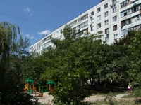 Rostov-on-Don, Korolev avenue, house 1/2. Apartment house