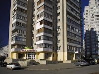 Rostov-on-Don, Korolev avenue, house 1/5. Apartment house