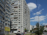 Rostov-on-Don, Korolev avenue, house 1И. Apartment house