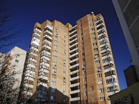 Rostov-on-Don, Korolev avenue, house 3/4. Apartment house