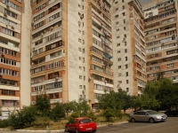 Rostov-on-Don, Korolev avenue, house 4/2. Apartment house