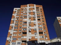 Rostov-on-Don, Korolev avenue, house 4/4. Apartment house