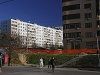 Rostov-on-Don, Korolev avenue, house 4. Apartment house