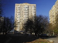 Rostov-on-Don, Korolev avenue, house 6/7. Apartment house