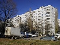 Rostov-on-Don, Korolev avenue, house 6. Apartment house