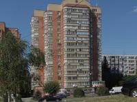 Rostov-on-Don, Korolev avenue, house 9/1. Apartment house