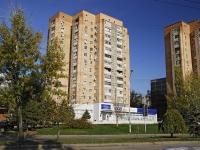 Ростов-на-Дону, Королева пр-кт, дом 9