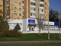 Rostov-on-Don, Korolev avenue, house 9. Apartment house