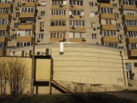 Rostov-on-Don, Korolev avenue, house 10А. Apartment house