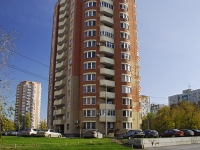 Rostov-on-Don, Korolev avenue, house 12А. Apartment house