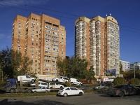 Ростов-на-Дону, Королева пр-кт, дом 13