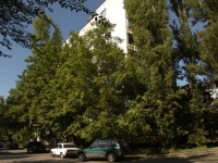 Rostov-on-Don, Korolev avenue, house 17/2. Apartment house