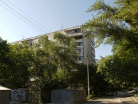 Rostov-on-Don, Korolev avenue, house 17/3. Apartment house