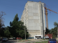 Rostov-on-Don, Korolev avenue, house 20. Apartment house