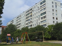 Rostov-on-Don, Korolev avenue, house 27 к.2. Apartment house