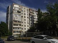 Ростов-на-Дону, Королева пр-кт, дом 2