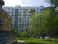 Ростов-на-Дону, Королева пр-кт, дом 16
