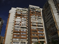 Rostov-on-Don, Korolev avenue, house 4/3. Apartment house