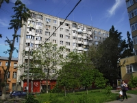 Rostov-on-Don, Korolev avenue, house 14. Apartment house