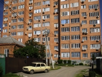 Rostov-on-Don, Korolev avenue, house 24/2. Apartment house