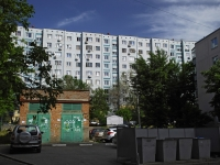 Rostov-on-Don, Korolev avenue, house 22. Apartment house