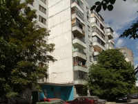 Rostov-on-Don, Kosmonavtov avenue, house 8/3. Apartment house
