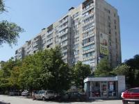 Rostov-on-Don, Kosmonavtov avenue, house 9. Apartment house