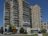 Rostov-on-Don, Kosmonavtov avenue, house 11. Apartment house