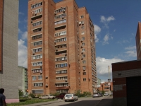 Rostov-on-Don, Kosmonavtov avenue, house 12/2. Apartment house