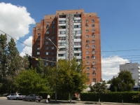 Rostov-on-Don, Kosmonavtov avenue, house 16. Apartment house