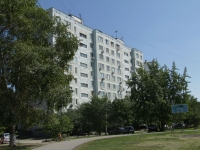 Rostov-on-Don, Kosmonavtov avenue, house 17/1. Apartment house