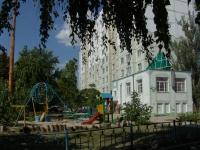 Rostov-on-Don, Kosmonavtov avenue, house 17/3. Apartment house