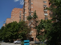Rostov-on-Don, Kosmonavtov avenue, house 17. Apartment house