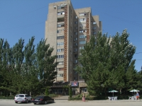 Rostov-on-Don, Kosmonavtov avenue, house 21. Apartment house