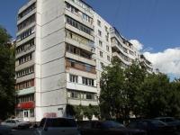 顿河畔罗斯托夫市, Kosmonavtov avenue, 房屋 22. 公寓楼
