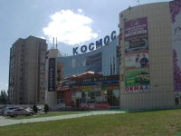 Rostov-on-Don, shopping center Космос, Kosmonavtov avenue, house 23Б