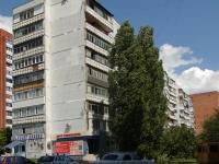 顿河畔罗斯托夫市, Kosmonavtov avenue, 房屋 26. 公寓楼