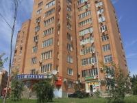 顿河畔罗斯托夫市, Kosmonavtov avenue, 房屋 32Б. 公寓楼