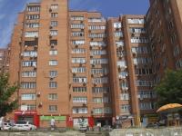 Rostov-on-Don, Kosmonavtov avenue, house 32Б. Apartment house