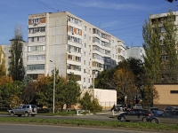 Ростов-на-Дону, Космонавтов пр-кт, дом 36