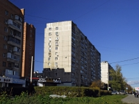 Rostov-on-Don, Kosmonavtov avenue, house 5. Apartment house