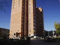 Rostov-on-Don, Kosmonavtov avenue, house 5Г. Apartment house