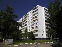Ростов-на-Дону, Космонавтов пр-кт, дом 22