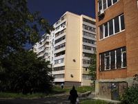 Rostov-on-Don, Kosmonavtov avenue, house 26. Apartment house