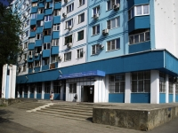 Rostov-on-Don, Kosmonavtov avenue, house 29. Apartment house